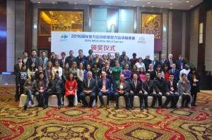 China deelnemers