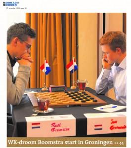 dvhn-20161107-match2-page0